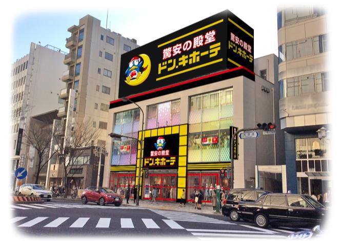 20210215sakae - ドン・キホーテ/名古屋市・栄地区に「栄三丁目店」オープン