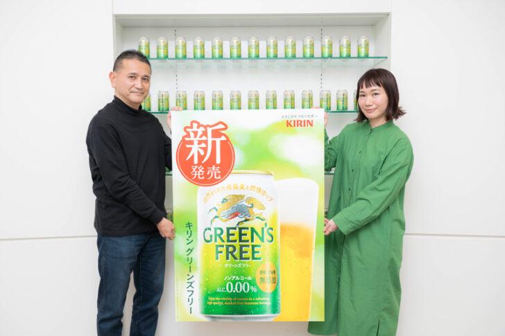 20210217k2 728x485 - キリン/コロナ禍のノンアルコール需要対応「グリーンズフリー」刷新