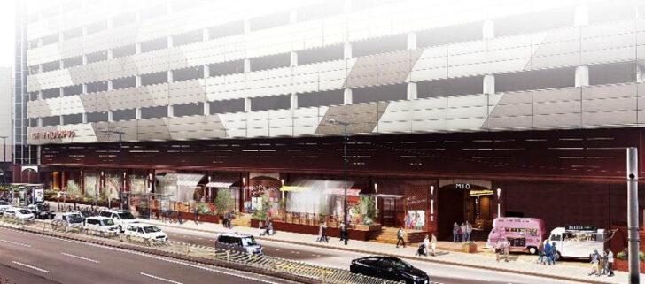 20210217tennouji 728x321 - 天王寺ミオ/今春、大規模リニューアルで約60店一新