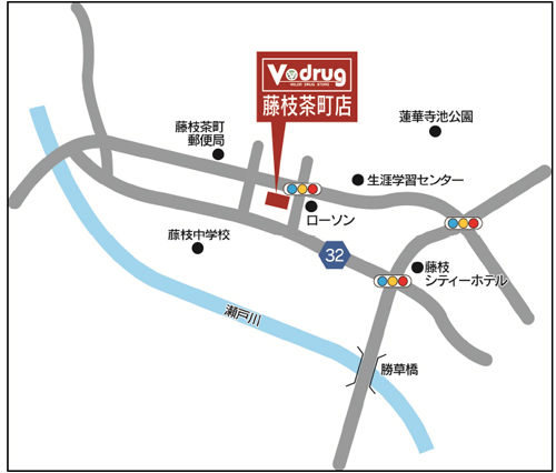 20210217v2 - 中部薬品/静岡県藤枝市に「V・drug藤枝茶町店」