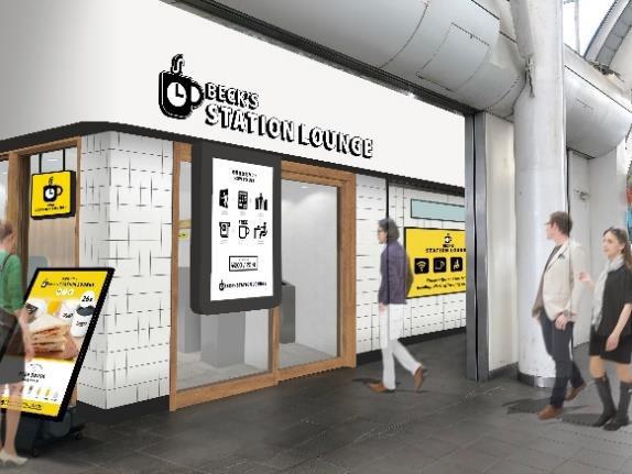 20210218saitama1 - さいたま新都心駅/時間課金型カフェ「BECK'S STATION LOUNGE」出店