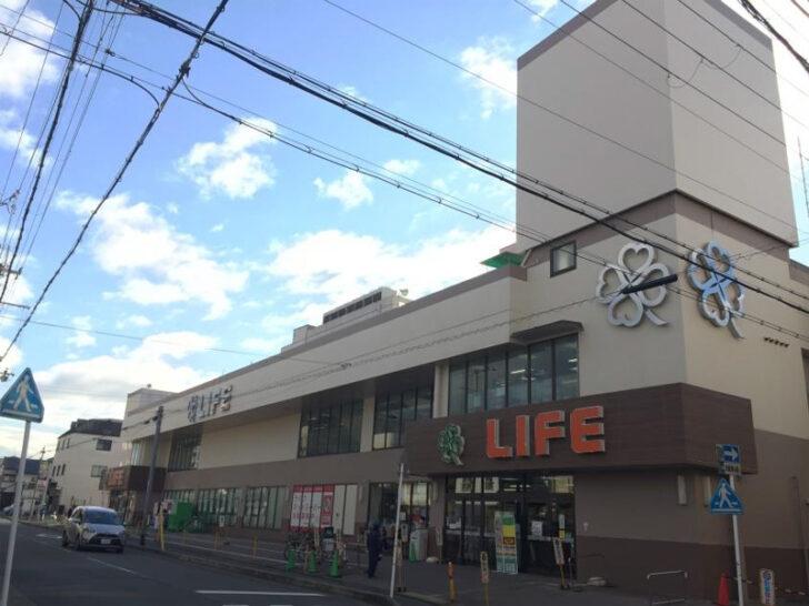 20210219life1 728x546 - ライフ/京都市の「壬生店」リニューアル、ライブ厨房設置