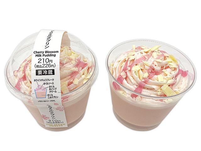 20210219seven2 - セブンイレブン/春スイーツ「桜もち」「さくらミルクプリン」