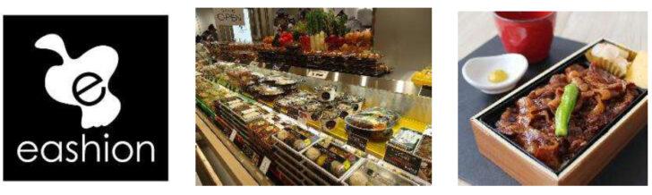 20210219sogo 728x218 - そごう横浜店/食品売場を刷新、高級食パン、チョコジェラテリア導入