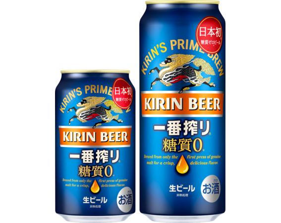 20210222kirin1 1 - キリン/「一番搾り 糖質ゼロ」販売好調、3月には累計1億本突破も