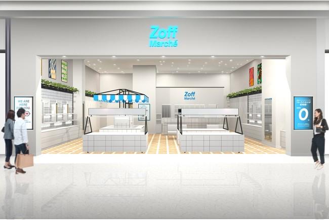 20210222zoff - Zoff/イオンモール橿原に奈良県初のファミリー型店舗