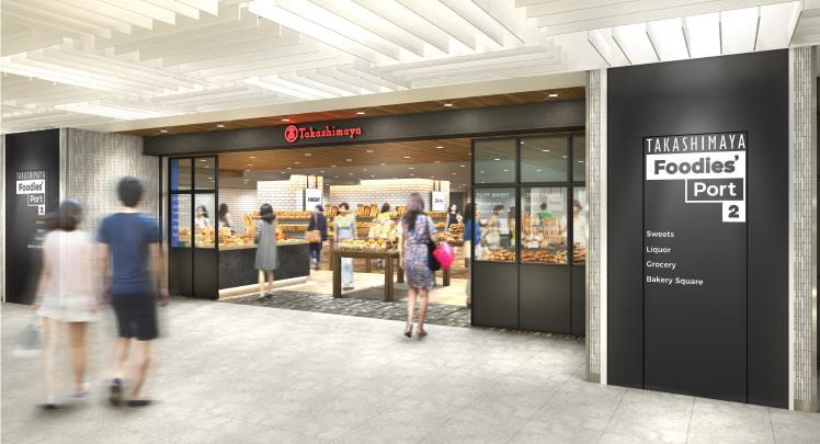 20210224soutetsu1 - 相鉄ジョイナス/地下1階「横浜高島屋地下食料品フロア」増床オープン