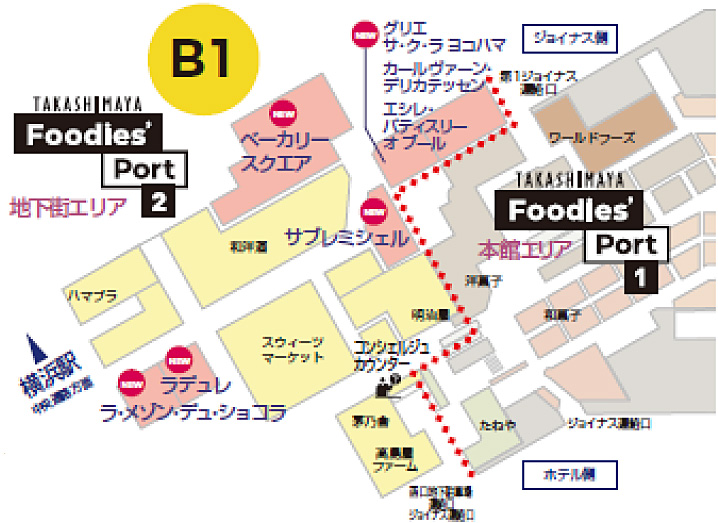 20210224soutetsu2 - 相鉄ジョイナス/地下1階「横浜高島屋地下食料品フロア」増床オープン