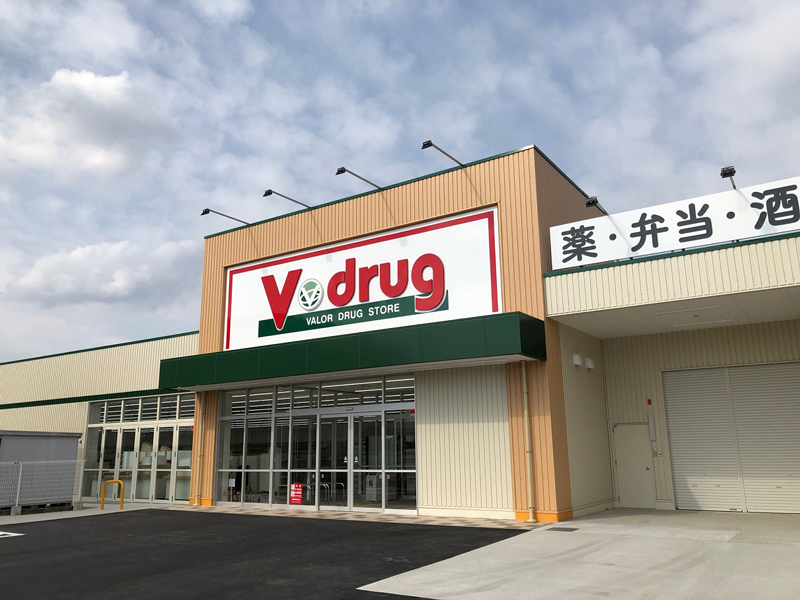 V・drug津島神守店