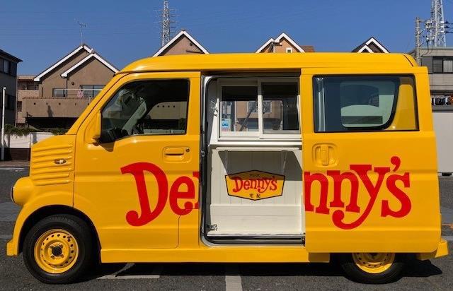 20210226dennys1 - デニーズ/フードトラックを活用した実証実験を開始
