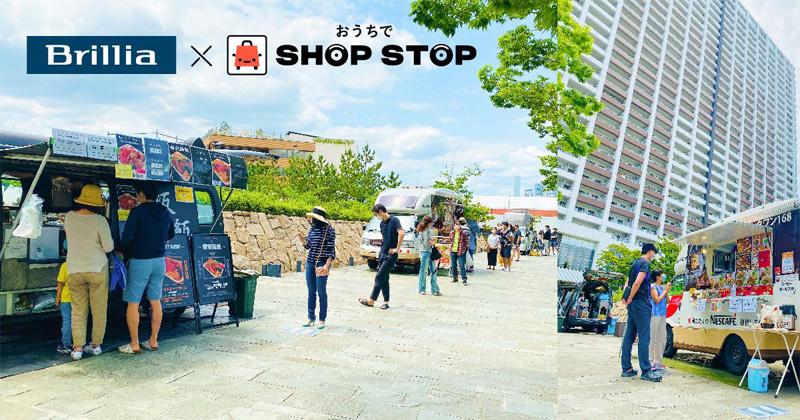 20210226tatemono1 - 東京建物/マンションの空地に移動販売車を誘致