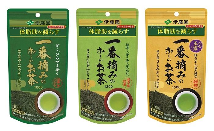 0309itouen1 - 伊藤園/BMI高めの人の体脂肪を減らす「一番摘みのお~いお茶」3種類