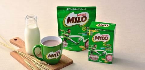「ミロ」出荷を再開