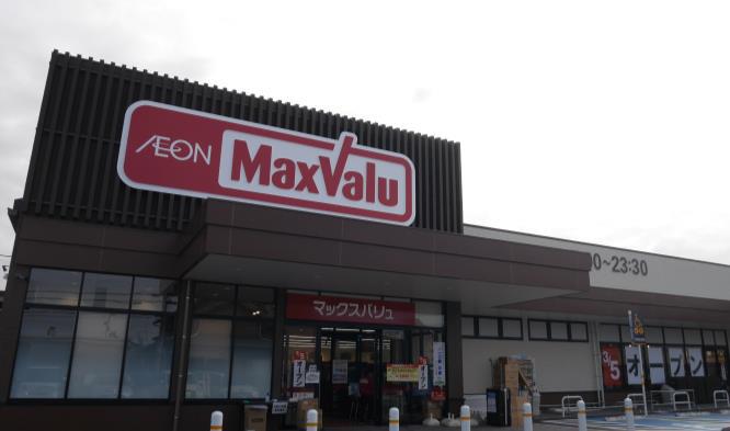 20210302hamamatsu1 - マックスバリュ東海/浜松市に「浜松飯田店」建て替えで出店
