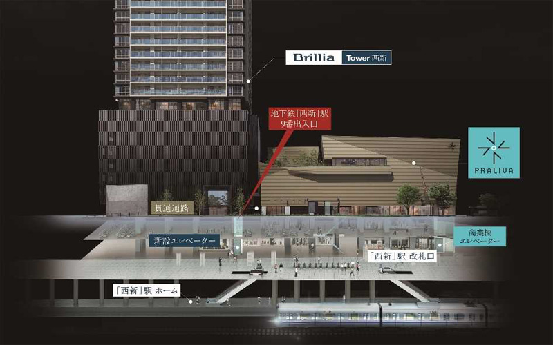 20210302nishi1 - 地下鉄西新駅/4月22日、商業棟「PRALIVA」グランドオープン