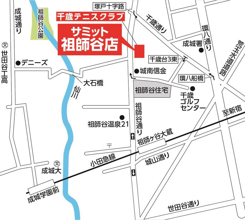 20210303soshigaya - サミット/世田谷区「祖師谷店」改装インストアベーカリー導入