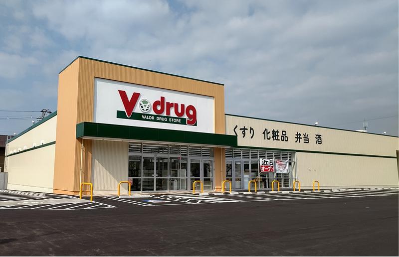 V・drug示野中町店