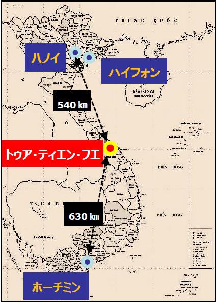 20210303vetmamu - イオンモール/ベトナムのSC開発と事業推進で包括的覚書を締結