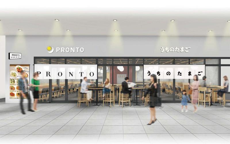 20210304kumamoto - 熊本駅高架下/「PRONTO」「うちのたまご直売所」のコラボ店舗