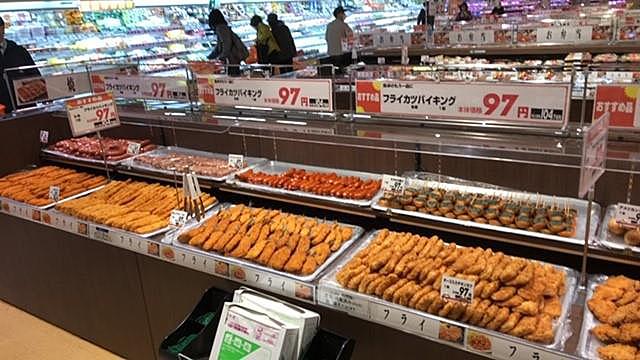 20210304minamitouhoku - マックスバリュ南東北/仙台市「ザ・ビッグ仙台八乙女店」改装オープン