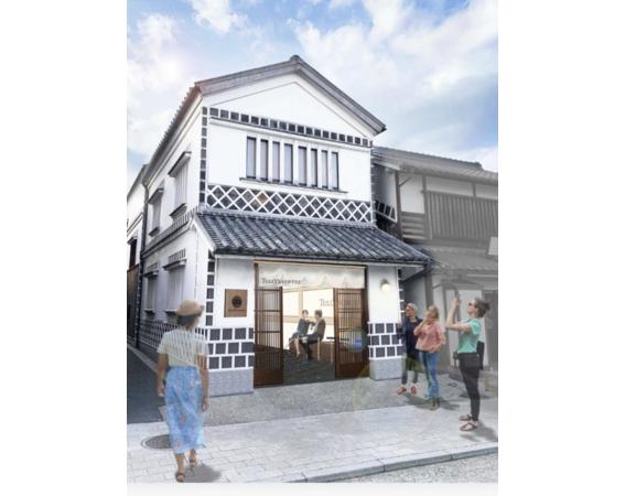 タリーズコーヒー 倉敷美観地区店