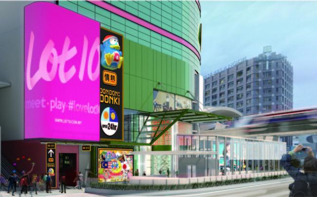 マレーシアに世界初「情熱価格」専門店