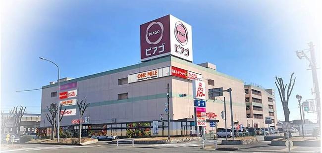 ピアゴ パワー妙興寺店