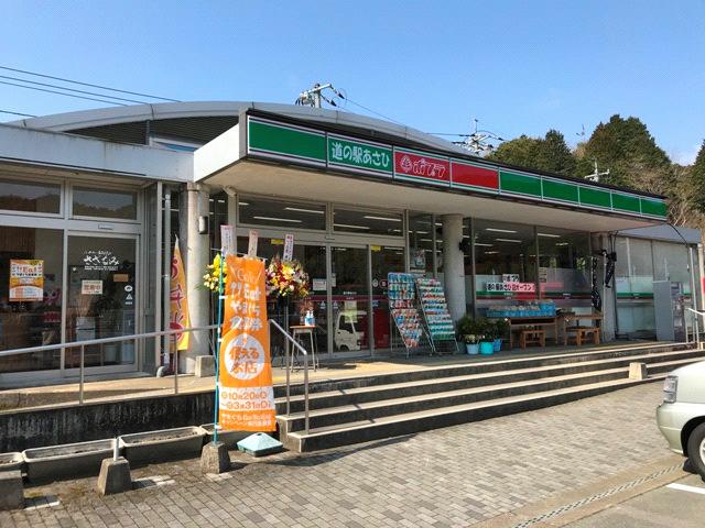 20210308popura - ポプラ/山口県萩市に「道の駅あさひ店」オープン