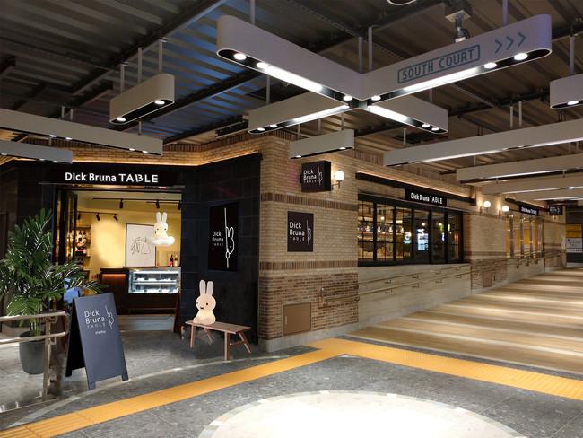 20210309dick1 - フェリシモ/横浜に「Dick Bruna TABLE YOKOHAMA」オープン