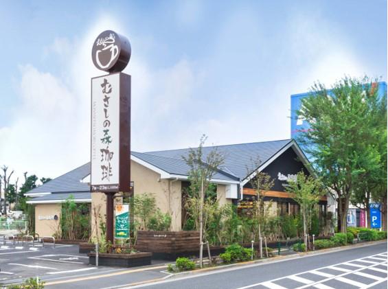 20210309musashi - すかいらーく/大田区に「むさしの森珈琲 久が原店」オープン