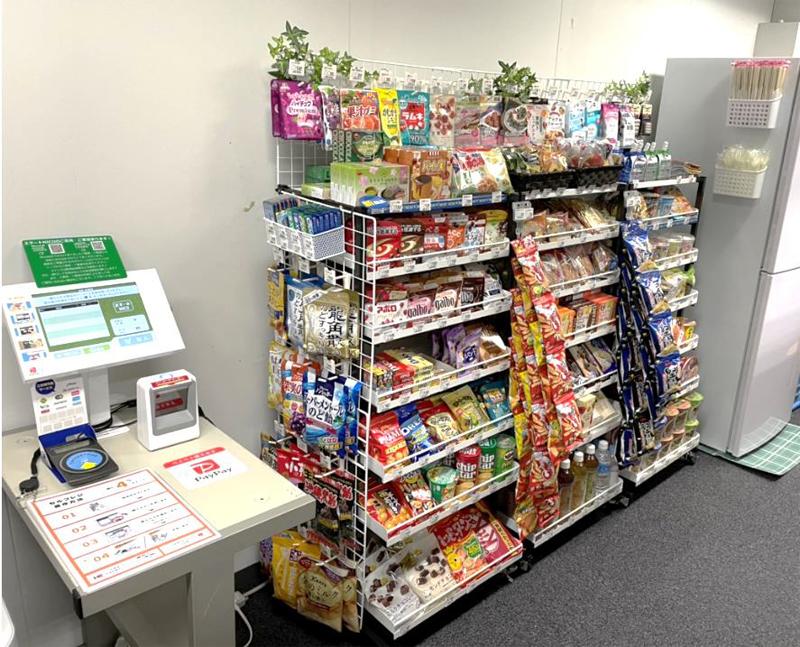 20210514nico - イオン九州/オフィス向けキャッシュレス無人店舗「スマートNICO」開始