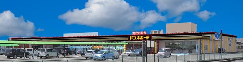 20210514ud - UDリテール/愛知県弥富市のピアゴを「ドン・キホーテUNY十四山店」に一新