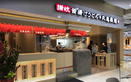 台湾に2店舗オープン