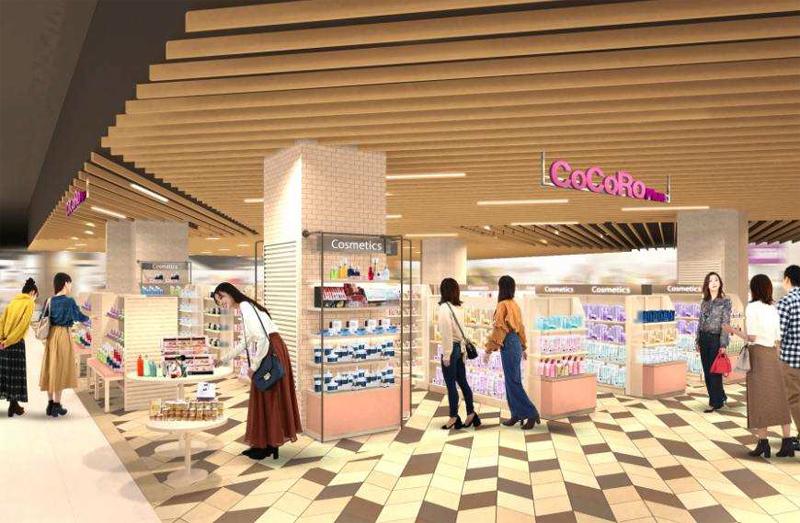 20211019cocoro - 平和堂/テラッソ姫路にコスメ&バラエティストア「CoCoRo Plus」出店
