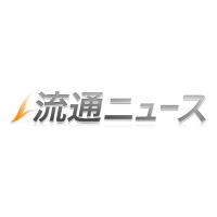 東芝/ユビレジ出資「スマートレシート」をクラウドPOSに導入