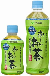 「冷凍ボトル お~いお茶 緑茶」270mlペットボトルと485mlペットボトル