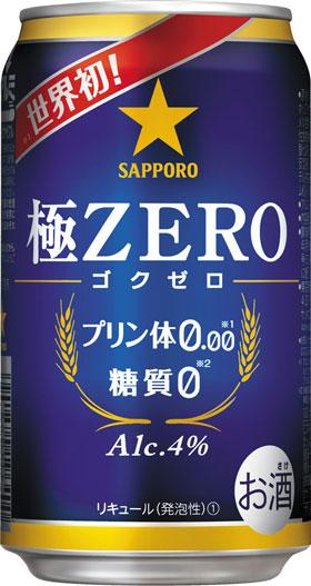 「サッポロ 極ZERO」350ml