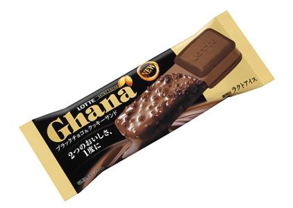 ガーナブラックチョコ&クッキーサンド