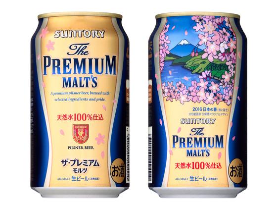 ザ・プレミアム・モルツ 2016日本の春(桜と富士)デザイン缶