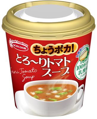 ちょうポカ!とろーりトマトスープ ヨーグルト100杯分の乳酸菌