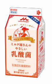 ミルク屋さんのやさしい乳酸菌