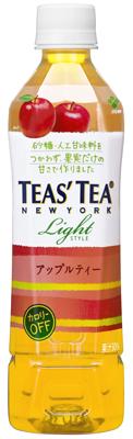 TEAS' TEA Light STYLE アップルティー