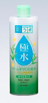 極水(きわみず)ハトムギVC化粧水