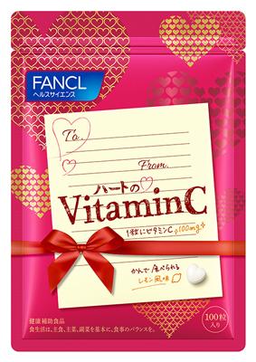 20160108fanclvc - ファンケル/バレンタインに健康をプレゼント「ハートのビタミンC」