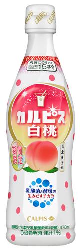 カルピス白桃