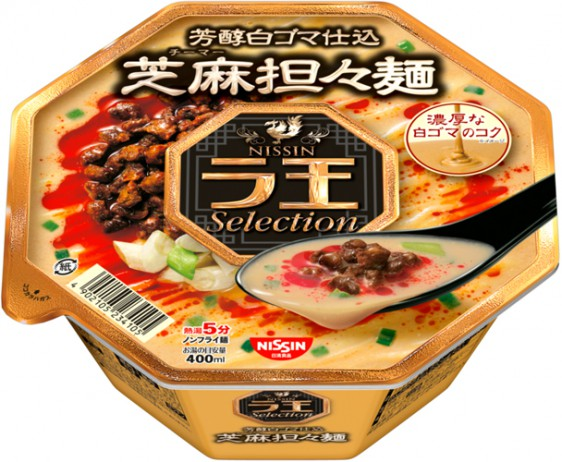 日清ラ王Selection 芝麻担々麺