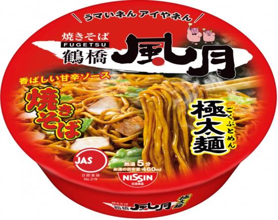 20160112nissintsuruhashi 562x446 - 日清食品/鶴橋風月監修の焼きそば、近畿限定販売