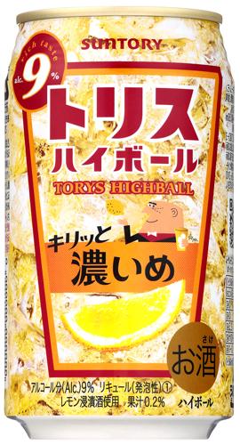 トリスハイボール缶〈キリッと濃いめ〉