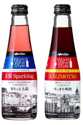 ワールドワインスタイル キール・スパークリング・カリモーチョ