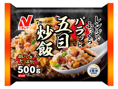 レンジでふっくらパラッと五目炒飯